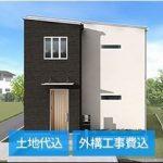 「アイパッソの家」北区清水岩倉A 28坪・4SLDK 2階建
