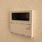 その他設備 ☆システムバス☆浴室内とリビングから操作が可能です♪☆
