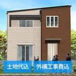 「アイパッソの家」熊本市東区下江津1丁目B ☆28坪・4LDK 2階建
